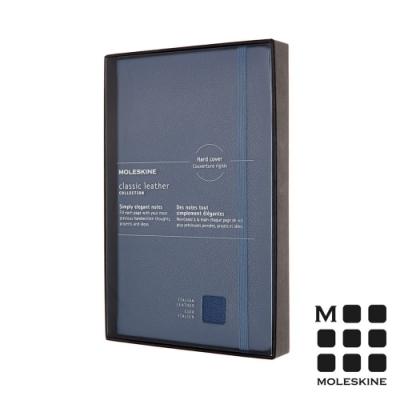 MOLESKINE 經典皮革硬殼筆記本禮盒(L型) -霧藍