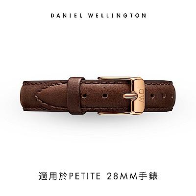 DW 錶帶 12mm金扣 深棕真皮皮革錶帶