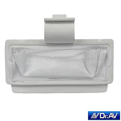 【洗衣機濾網】國際N.S小/聲寶洗衣機棉絮袋濾網-SAMPO-11KG(NP-002)