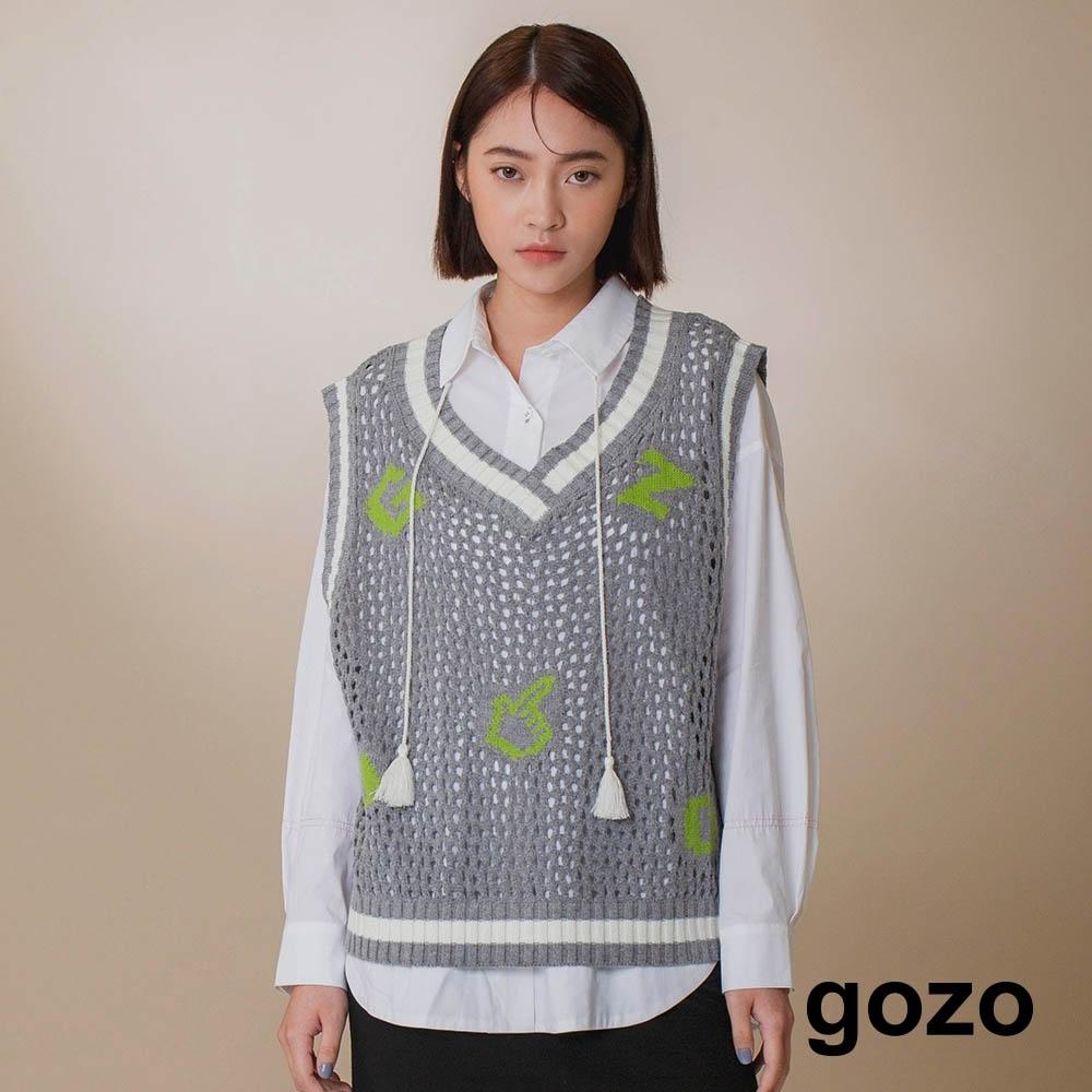 gozo-寬鬆網面針織背心(兩色)