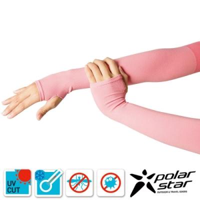 PolarStar UV涼感咖啡紗防蚊袖套 (2入組)『粉紅』P17514