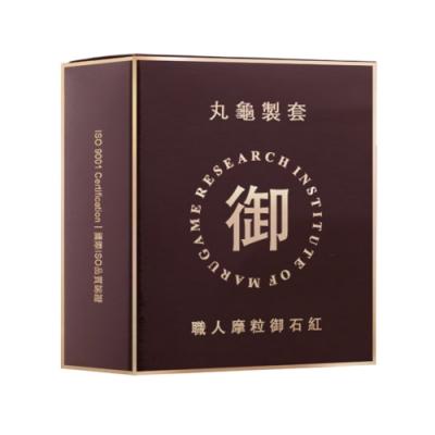 丸龜製套 職人摩粒御石紅-三合一型(6入/盒)