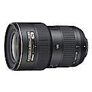 【快】Nikon AF-S NIKKOR 16-35mm f/4G ED VR*(平輸)