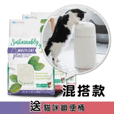 (送鎖便桶)美國善地球 玉米凝結貓砂13LB (貓家庭除臭強化版紫袋*1+多貓家庭版紅袋*2)