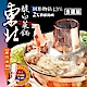 名廚美饌 東北酸白菜鍋(1000g) product thumbnail 1