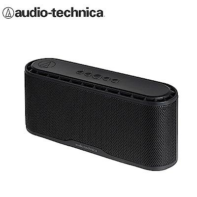【買就送原廠喇叭】鐵三角 AT-SBS70BT 重低音無線藍牙喇叭