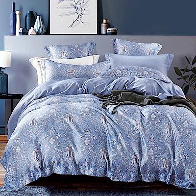 Ania Casa 依薇 天絲 100% TENCEL 雙人鋪棉兩用被套床包四件組