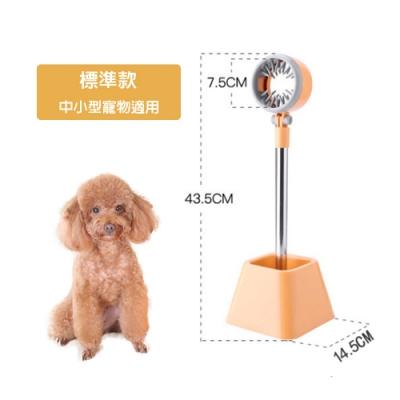 寵愛有家-寵物清潔便利好幫手吹風機架-標準款(寵物用品)
