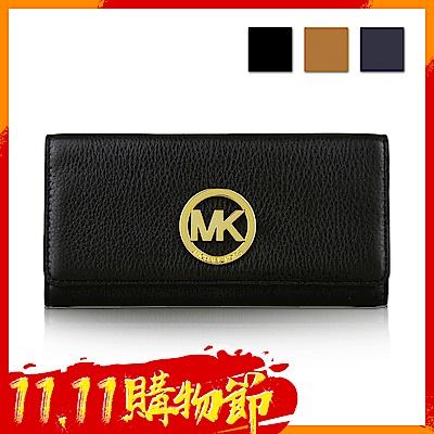 MK MICHAEL KORS 金字LOGO皮革扣式長夾(3色)
