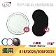 LFH HEPA清淨機濾網+4片活性碳濾網組 適用:小漢堡清淨機 R1BF2025/R2BF2025 product thumbnail 1