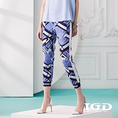IGD英格麗 幾何印花拼接螺紋縮口褲-藍色