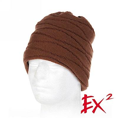 德國EX2-經典羊毛帽-淺咖