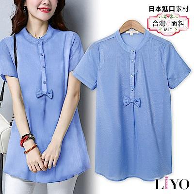 襯衫MIT立領蝴蝶結休閒寬鬆A字透氣顯瘦上衣LIYO理優 S-XL