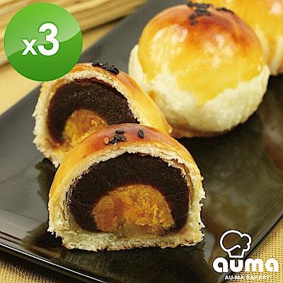 奧瑪烘焙金旺蛋黃酥12入/盒X3盒