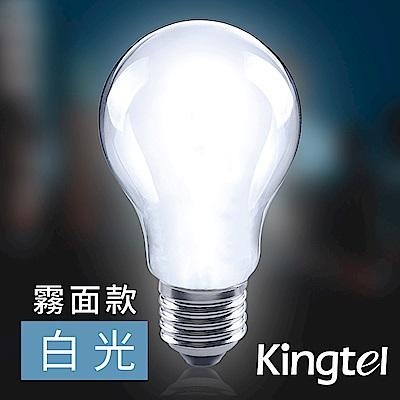【KINGTEL】LED經典燈絲球泡燈6W-白光-霧面-18入