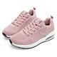 PLAYBOY 針織布氣墊輕量運動鞋-粉-Y573999 product thumbnail 1
