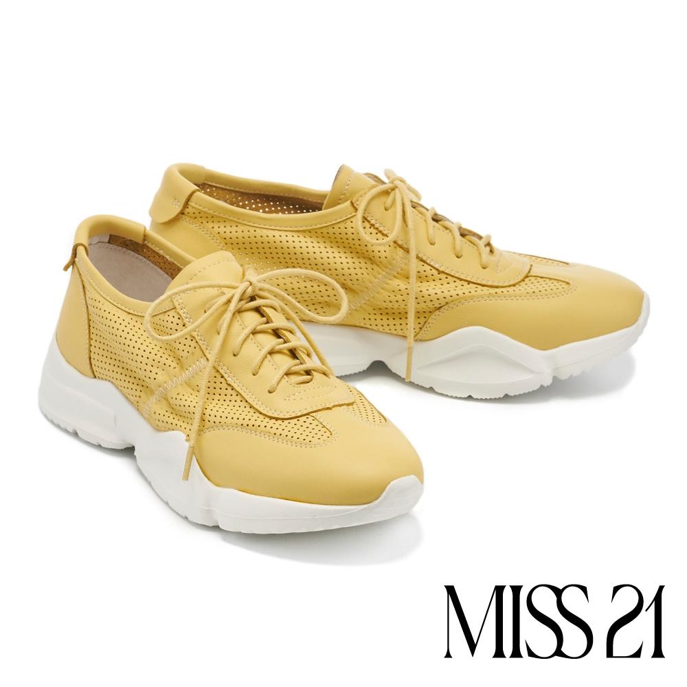 休閒鞋 MISS 21 日常穿搭必備全真皮沖孔厚底休閒鞋-黃