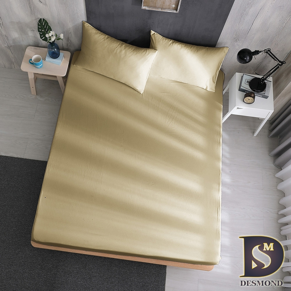 岱思夢 台灣製 雙人 素色床包枕套組 日系無印風 柔絲棉 香檳金