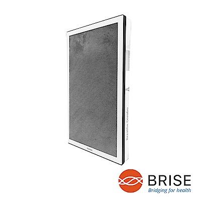 BRISE Breathe Combo C200 4合1綜效型主濾網