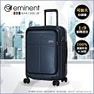 eminent 萬國通路 20吋 行李箱 前開式旅行箱 百分百PC材質 KJ10(沉穩藍)