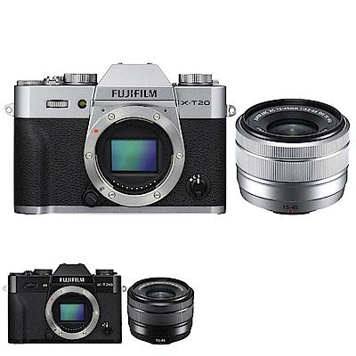 FUJIFILM X-T20+XC15-45mm 單鏡組*(中文平輸)