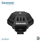 Saramonic楓笛 SR-SMC20 通用減震支架