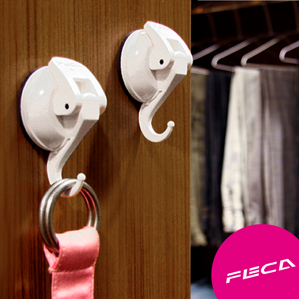 FECA非卡 無痕強力吸盤 大飛象掛勾(2入)-白(大)