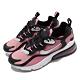 Nike 休閒鞋 Air Max 270 React 女鞋 氣墊 舒適 避震 簡約 球鞋 穿搭 大童 粉 黑 CT4694600 product thumbnail 1