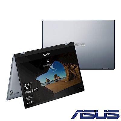 ASUS TP412UA 14吋筆電(i3-8130U/128GB/FHD/銀河藍
