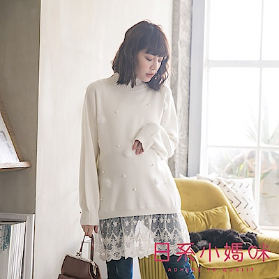 日系小媽咪孕婦裝-韓製孕婦裝~釘珠毛球拼接網紗蕾絲立領針織上衣 (共三色)