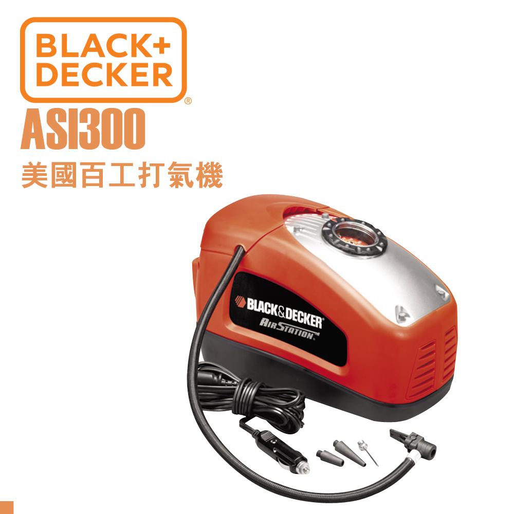 美國 BLACK+DECKER 百工 ASI 300 車用 打氣機