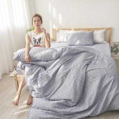 BUHO 天然嚴選純棉雙人加大三件式床包組(不羈詩人)