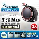韓國Health Banco 小漢堡3.0抗敏空氣清淨機 HB-R1BF2025H 2入組