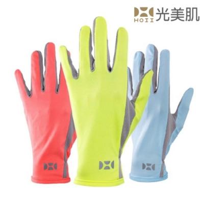 HOII光美肌-HOII后益先進光學布-范冰冰愛用機能美膚光手套HO20-3色-MIT台灣製