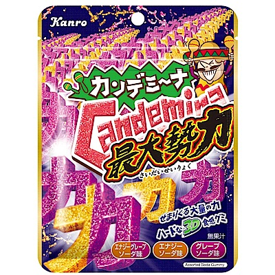 Kanro甘樂 最大勢力軟糖-綜合汽水(63g)