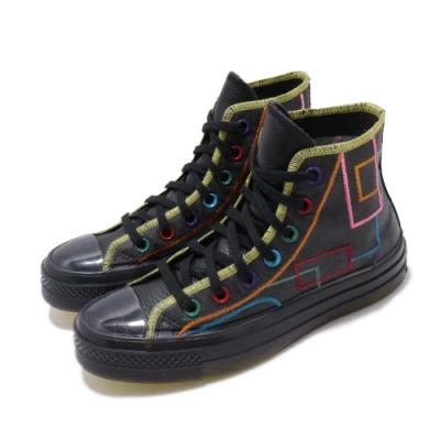 CONVERSE Chuck 70 男女鞋 167330C