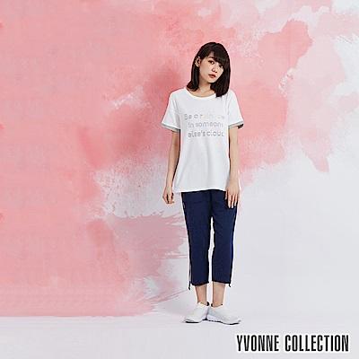YVONNE Be a RAINBOW圓領短袖上衣-白