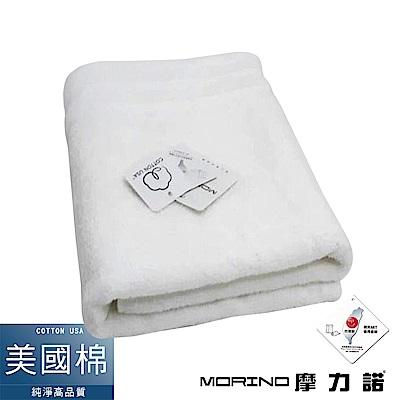 MORINO摩力諾 美國棉鬆撚素色緞條浴巾/海灘巾-雪白