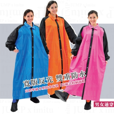 JUMP 將門T9配色寬版反光風雨衣