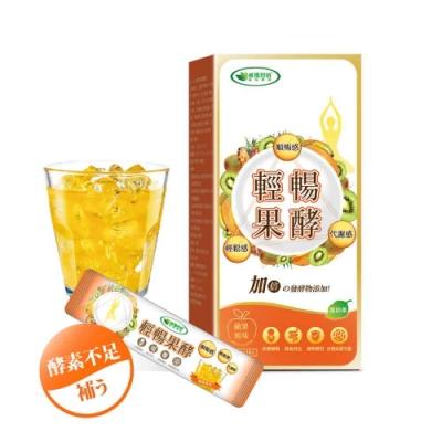 威瑪舒培 輕暢果酵 12gx10包/盒