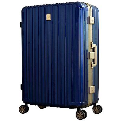 北歐 HAUGAS T6809-70-29吋 輕量行李箱 寶石藍