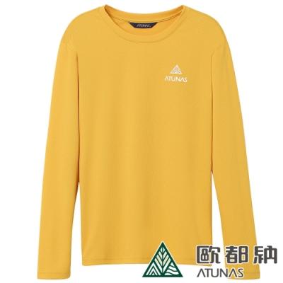 【ATUNAS 歐都納】男款透氣吸溼排汗快乾彈性長袖T恤A3-T1618M黃