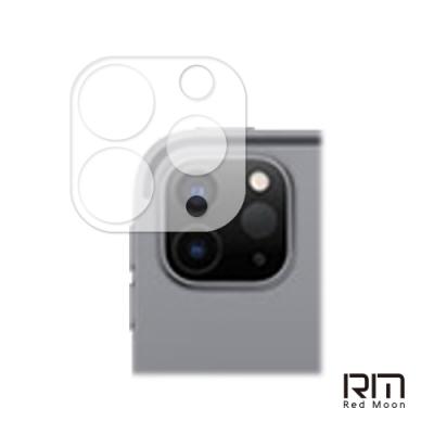 RedMoon APPLE iPad Pro 2018 (12.9吋) 3D全包式鏡頭保護貼 平板鏡頭貼 9H玻璃保貼