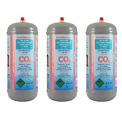 BigSparkle大器款專用CO2鋼瓶三入組