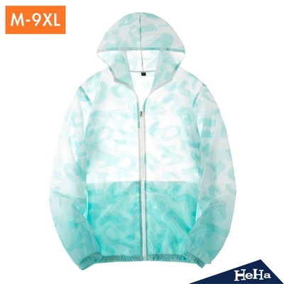 HeHa-M-9XL冰絲透氣防曬外套 三色