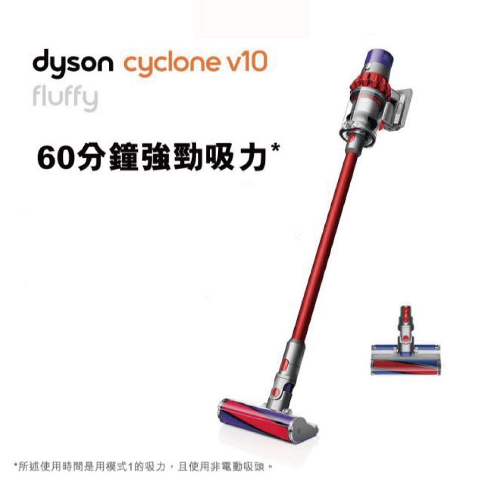 dyson Cyclone V10 SV12 Fluffy 無線吸塵器(法拉利紅)