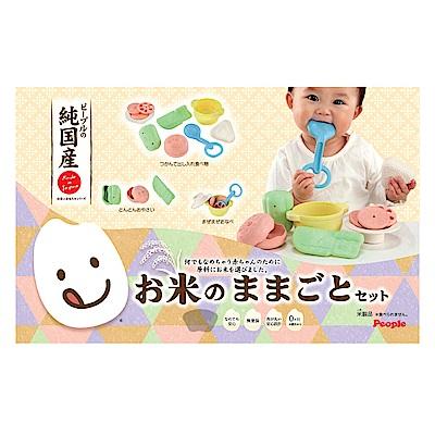 日本People-新米的扮家家酒玩具組合(固齒器)