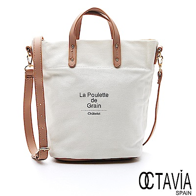 OCTAVIA 8 - La Poulette de Grain 帆布小型手提肩背包