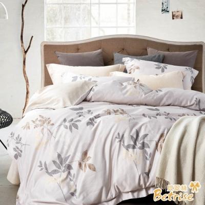 Betrise表白  3M吸濕排汗天絲四季被5X6.5尺(加碼贈天絲枕套X2)