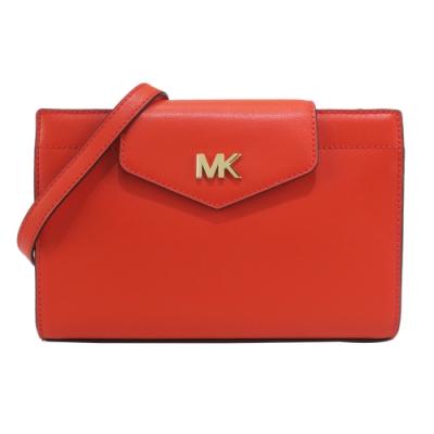 [時時樂]MICHAEL KORS MOTT金字MK全皮革掀蓋三層斜背包(三色選)